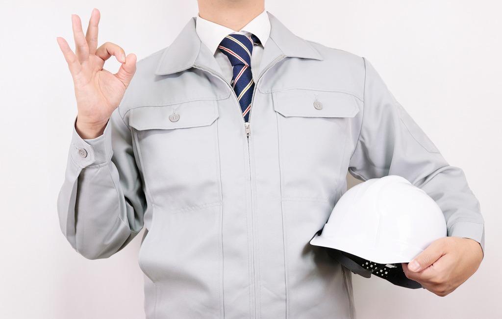 【求人中】南関東の配管工事は株式会社GOTWOにおまかせください
